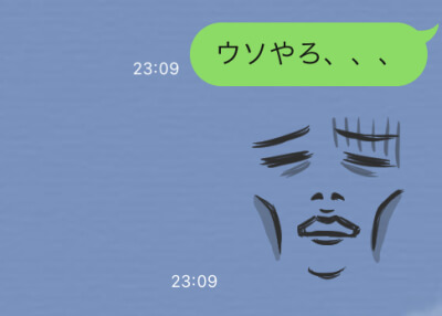 LINE 絵文字の使い方イメージ