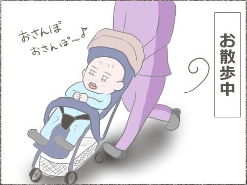 ベビーカーで散歩中の赤ちゃんのイラスト