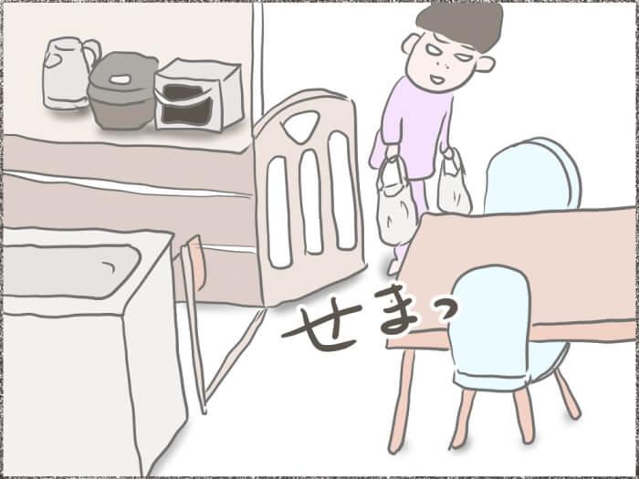 ベビー用キッチンゲートの取付に失敗したイラスト