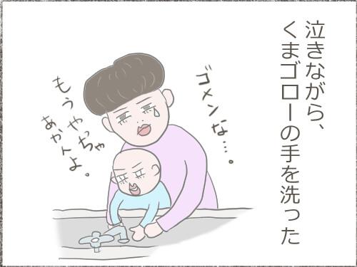 子供の手を洗っている母親のイラスト