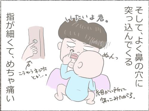 母親の顔にイタズラする赤ちゃんのイラスト