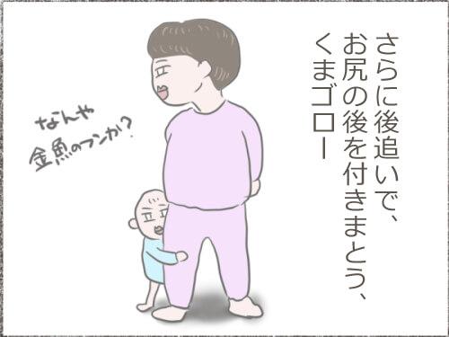 母親の足にくっついている子供のイラスト