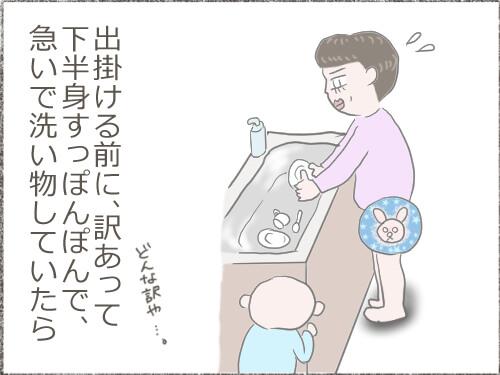 洗い物をする女性のイラスト