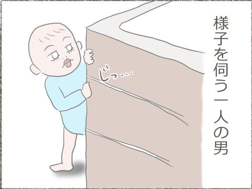 様子を伺っている赤ちゃんのイラスト
