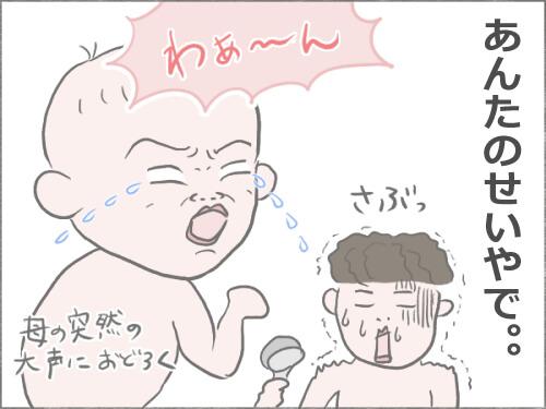 泣き叫ぶ赤ちゃんと、ショックを受ける母親のイラスト