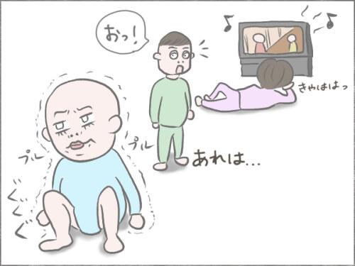 子供の異変に気付いた父と、TVを見ている母のイラスト