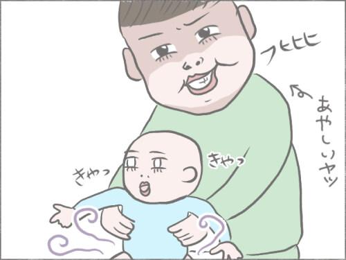 赤ちゃんを抱っこする父親のイラスト