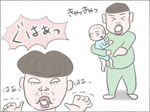 赤ちゃんを抱っこし楽しそうな父親と、苦しそうな母親のイラスト