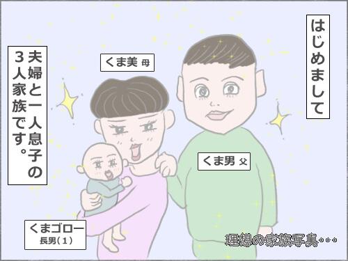 母が赤ちゃんを抱っこし、父と3人姿のイラスト