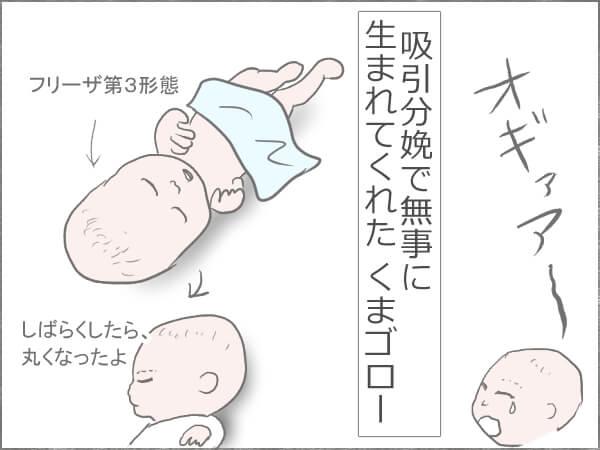 寝ている産まれたばかりの赤ちゃんのイラスト