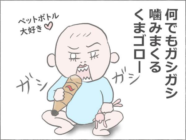 ペットボトルを噛む赤ちゃんのイラスト