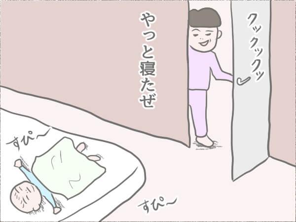 子供が寝て、嬉しそうに部屋を出ていく母のイラスト