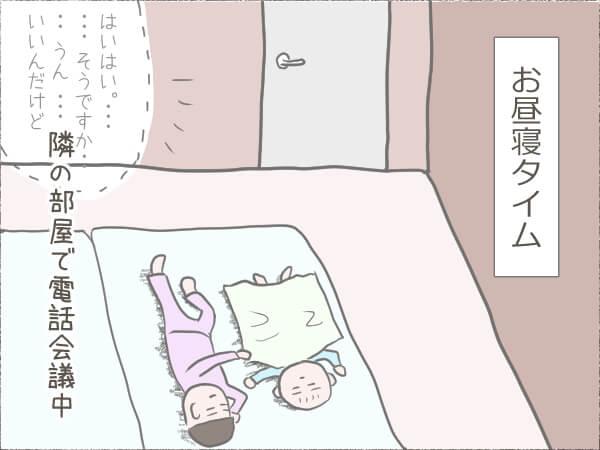 赤ちゃんの昼寝で、ママが寝かしつけているイラスト