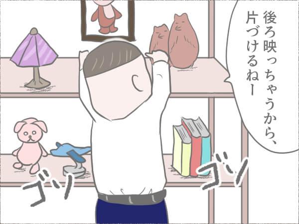 棚を片付ける男性の後ろ姿のイラスト