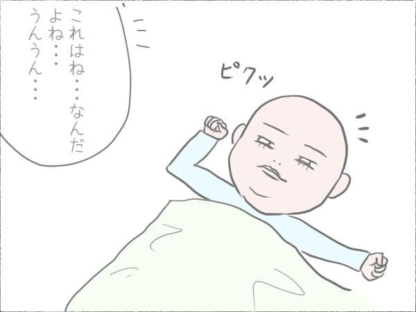 物音に「ピクッ」と反応する赤ちゃん