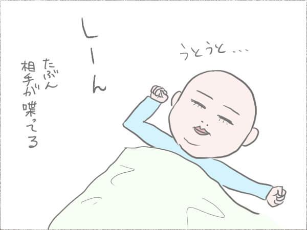 眠くてウトウトする赤ちゃん