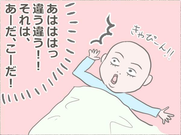大きな声に、起きてしまう赤ちゃん