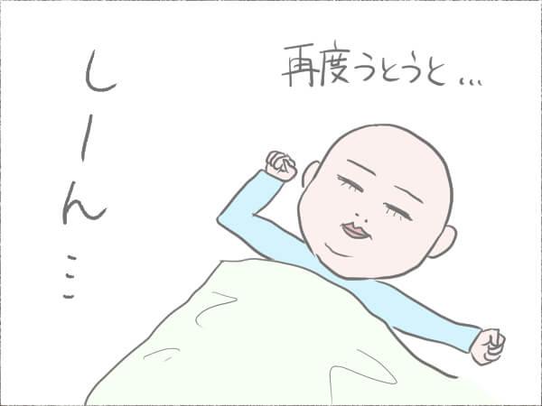 うとうと、眠ろうとする赤ちゃん