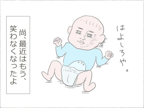 冷たい視線を送る赤ちゃんのイラスト