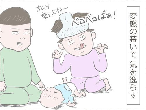 オムツを替えながら、赤ちゃんをあやしているイラスト