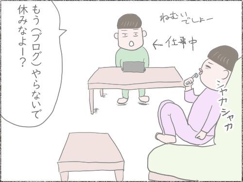 歯を磨く女性と、仕事をする男性のイラスト