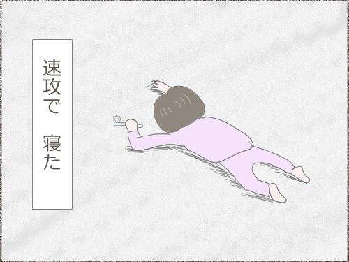 眠くて倒れている女性のイラスト