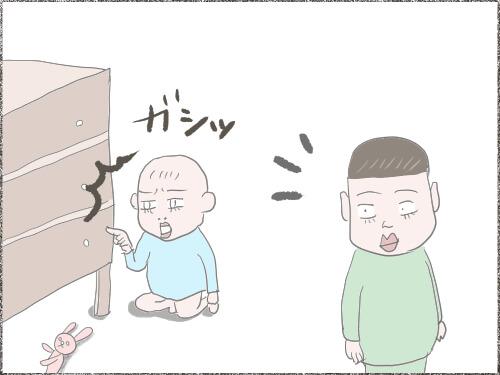 赤ちゃんの異変に気付く父のイラスト