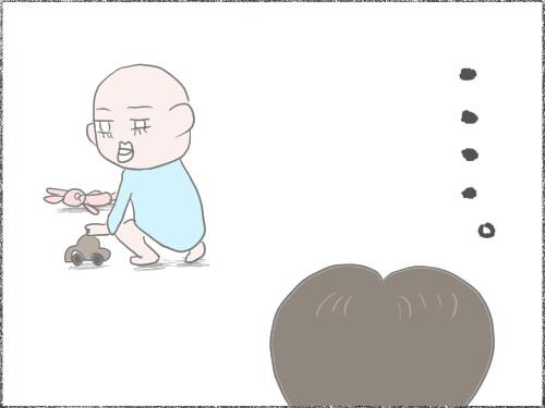 じっとこちらを見つめる赤ちゃんのイラスト