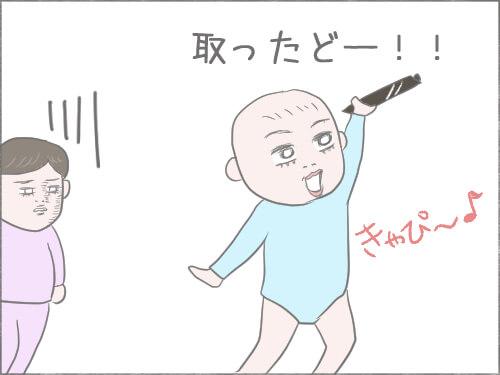 イタズラして喜ぶ赤ちゃんのイラスト