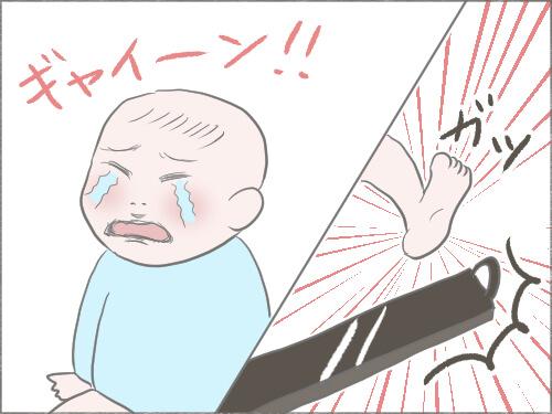 部品を足で踏んでしまい、号泣する赤ちゃんのイラスト