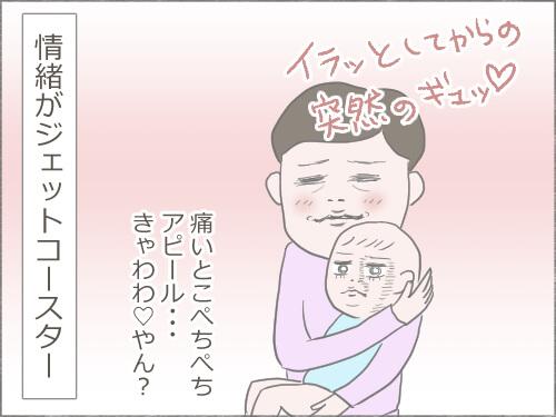 子供を抱きしめる母のイラスト