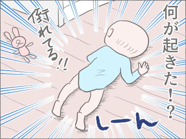 赤ちゃんが床に倒れているイラスト