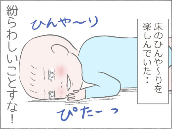気持ち良さそうに寝ている赤ちゃんのイラスト
