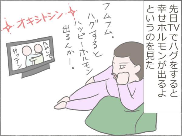 TVを見ながら横たわる女性のイラスト