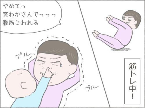 筋トレを邪魔する子供のイラスト