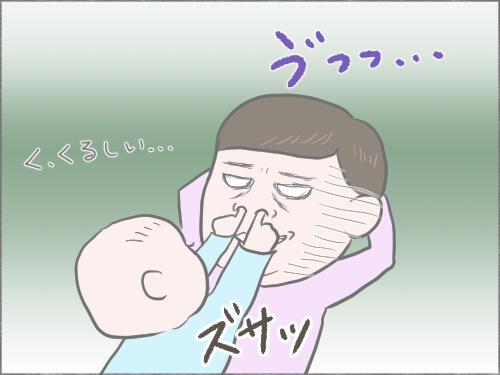 母の鼻に指を突っ込む子供のイラスト