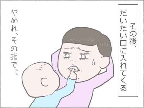 母の口に指を突っ込もうとするイラスト