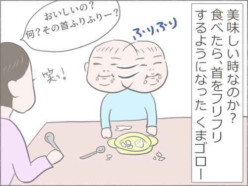 赤ちゃんにご飯を食べさせているイラスト