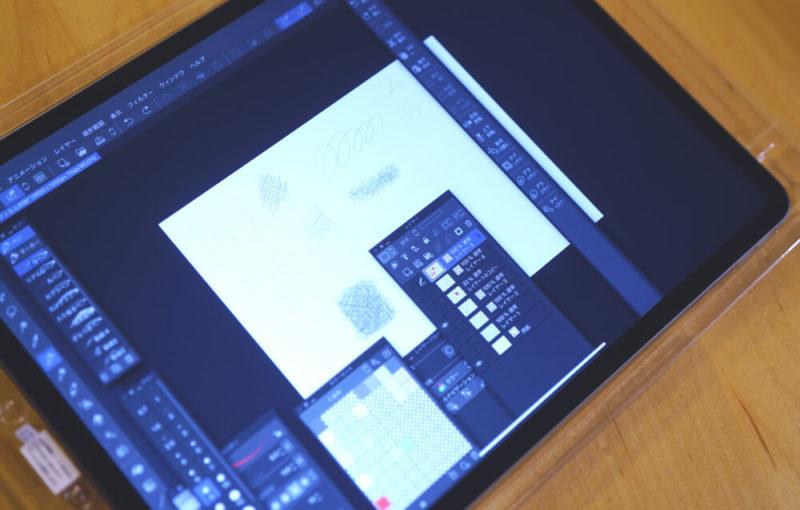 ガラスコーティングしたiPad pro